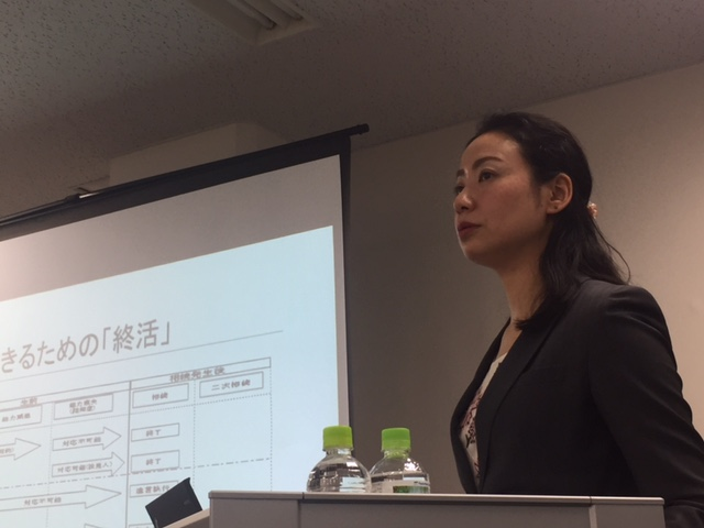 第14回定例研修会開催しました。   相続マインズ福岡からのお知らせ ...
